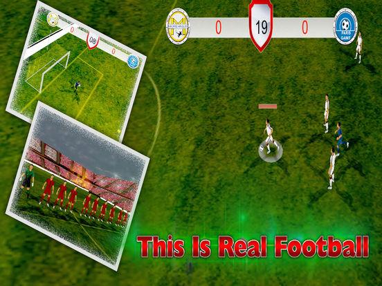 Футбол Измельчитель Скриншоты5