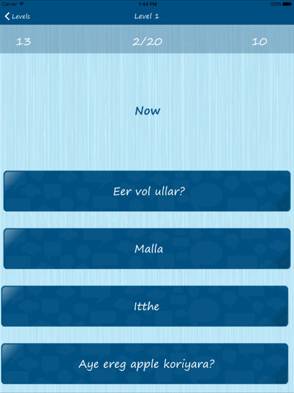 Tulu phrasebook - Wikitravel