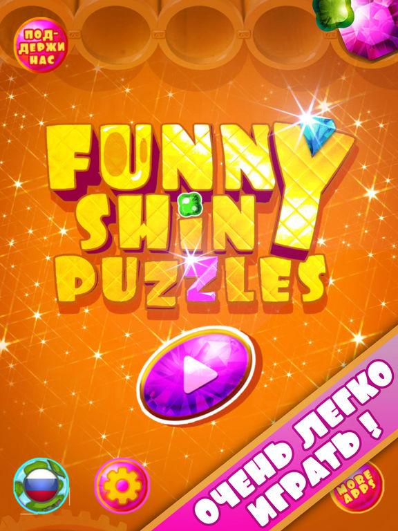Funny Shiny Puzzles Веселые Блестящие Головоломки на iPad