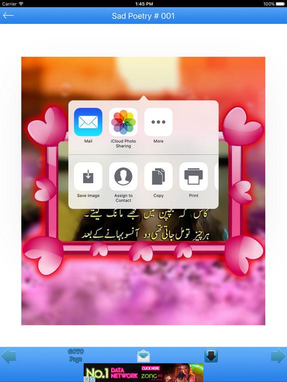 App Shopper: Sad Poetry for Romantic and Heart-Broken Lovers (Books)