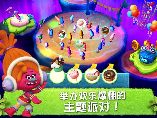 >举办精彩的主题派对,吸引全新的魔发精灵举办最精彩的派对!