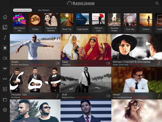 Radio Javan iPad Screenshot 4