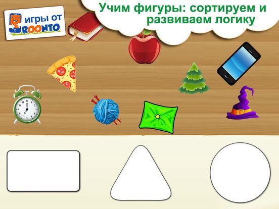 Сортировка для малышей. Изучаем форму и цвета.