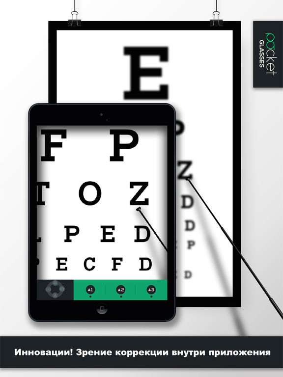 Скачать Pocket Glasses PRO - text magnifier app