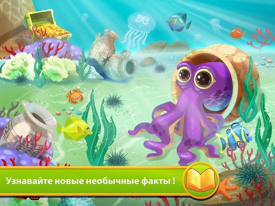 Обитатели Моря - Интерактивная Книга