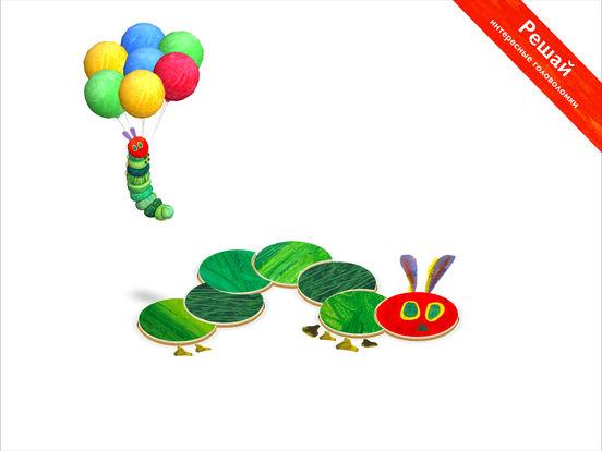 Очень голодная гусеница™ — формы и цвета