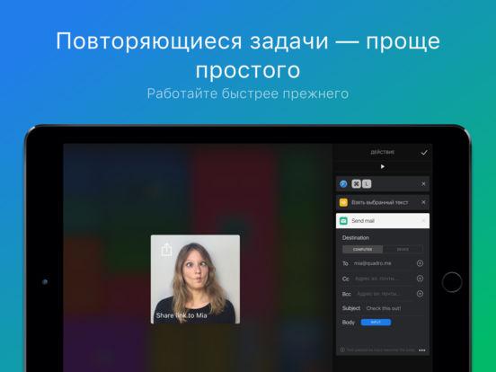 Quadro Screenshot