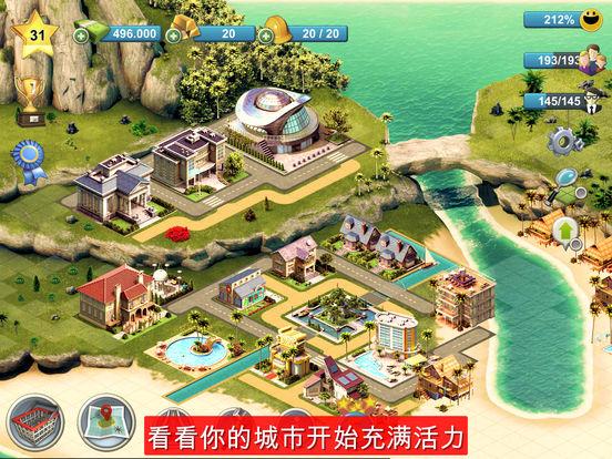 城市岛屿4:模拟生命大亨 (ci.