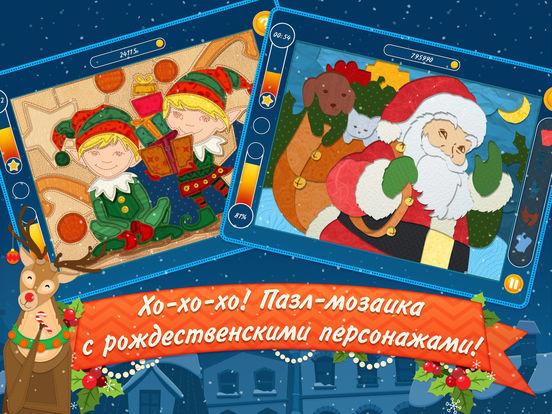 Мозаика Пазл Рождество на iPad