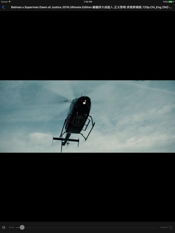 AirPhotoViewer Screenshot