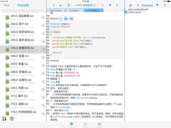 C$ -offline compiler Screenshots