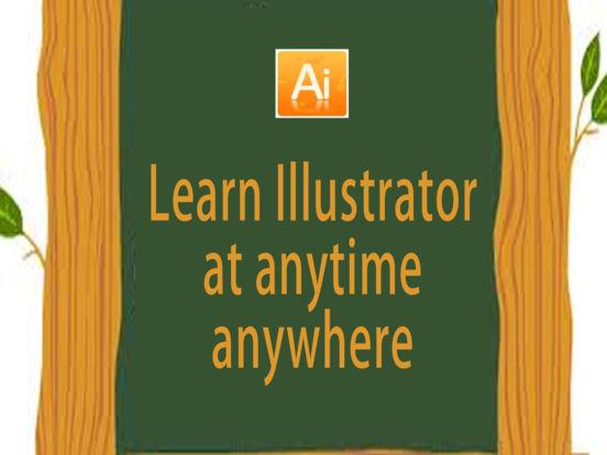 Illustrator CS3 HD Video Training iPad Screenshot 2