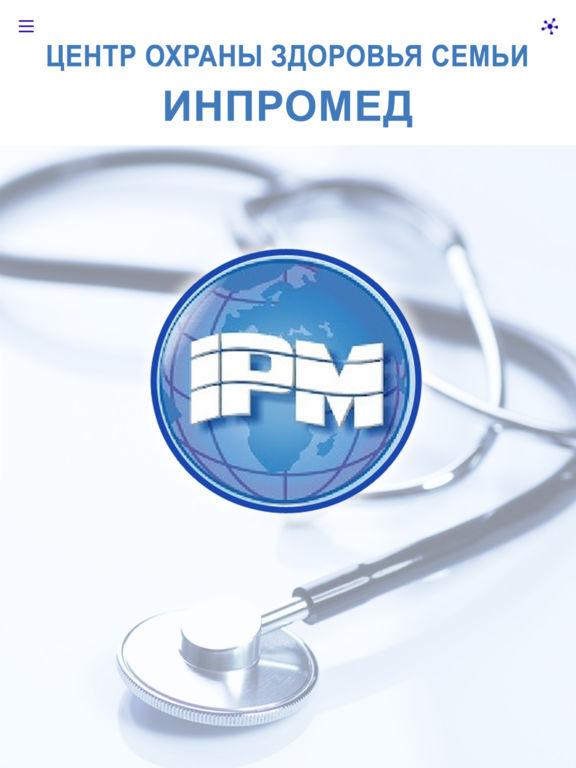 медицинский центр диетолог