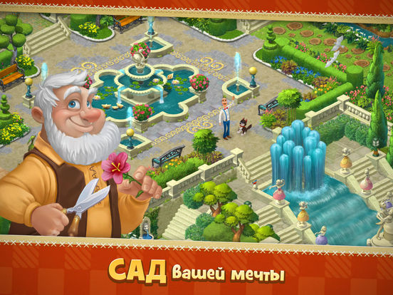 Gardenscapes - New Acres Скриншоты8