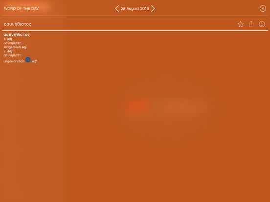 Audio Collins Mini Gem German-Greek & Greek-German Dictionary iPad Screenshot 3