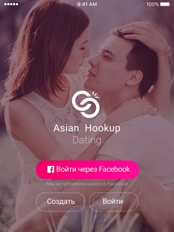 Free hookup dating site