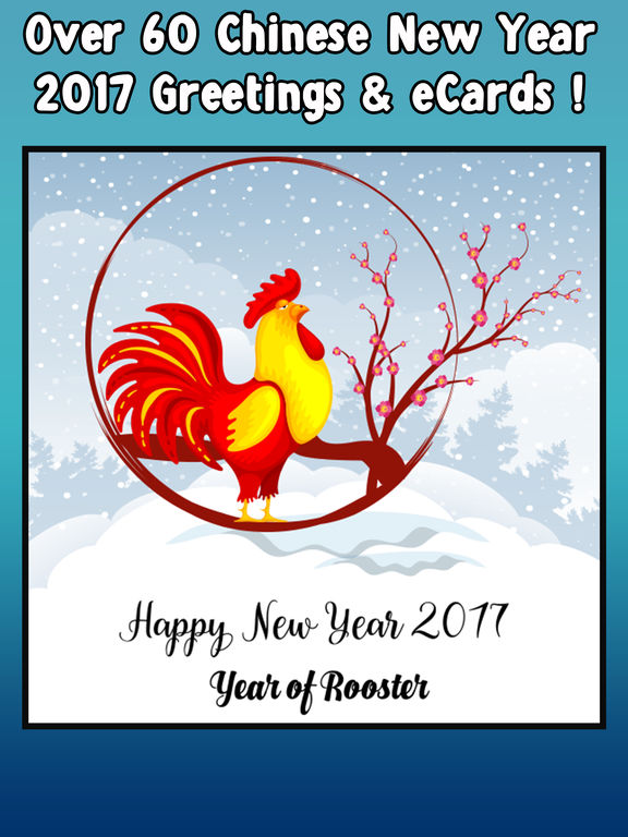 App shopper chinese new year 2017 cards greetings lifestyle iphone ipad m4hsunfo