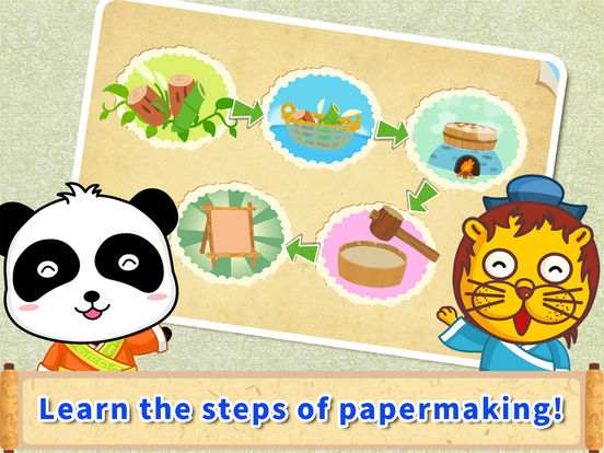 Papermaking with Kiki—BabyBus Screenshots