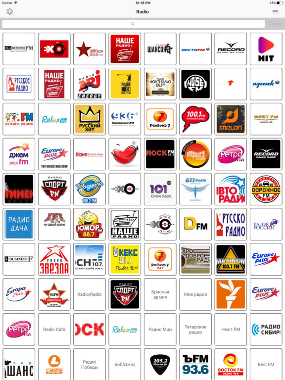 Radio FM Russia Online Stations Скриншоты6