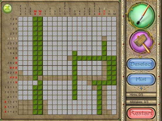 FlipPix Jigsaw screenshot 10