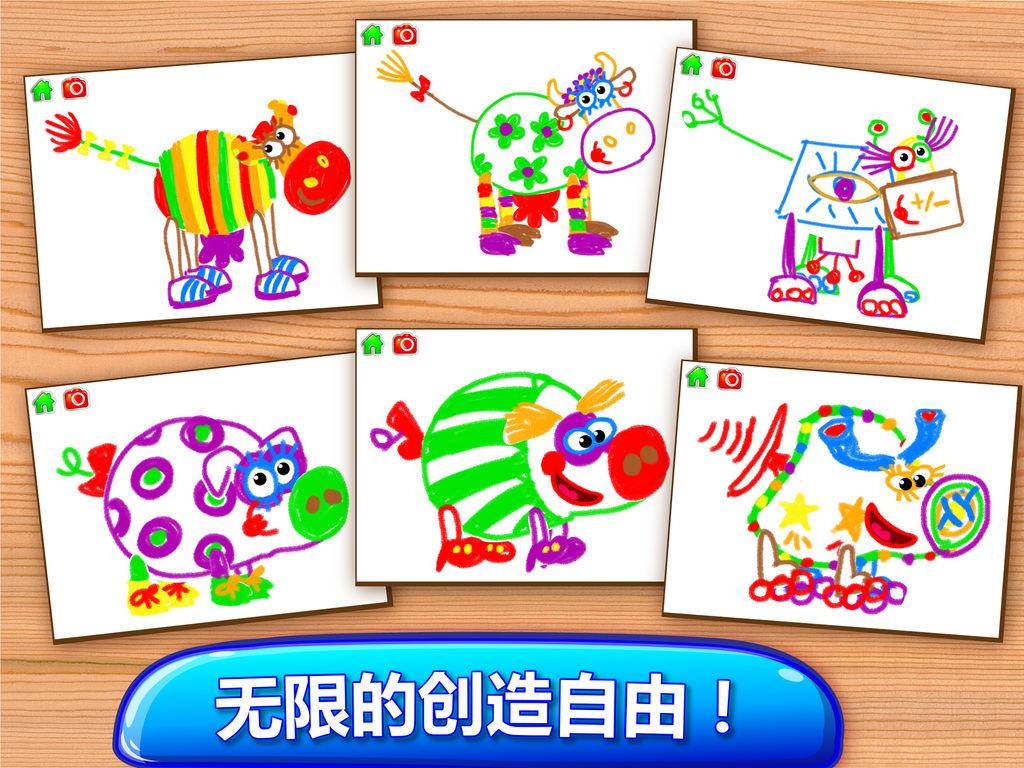 小孩子畫畫兒 !教學兒童游戲!免費