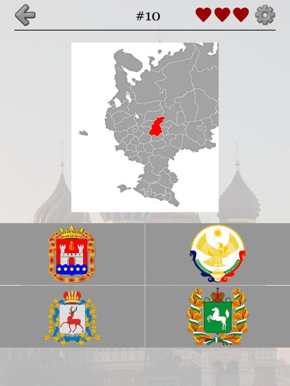 Российские регионы - Все карты, гербы и столицы РФ Скриншоты10