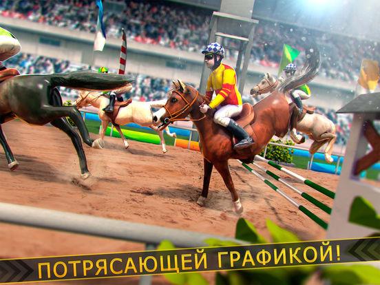 Игры Про Лошадей Симулятор Скачек