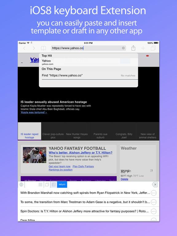 Template Keyboard -  input text base template Screenshots