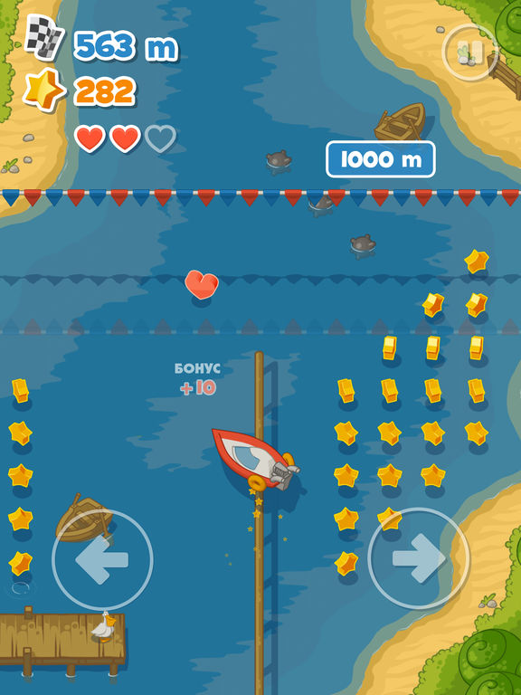 Little Boat River Rush Screenshot
