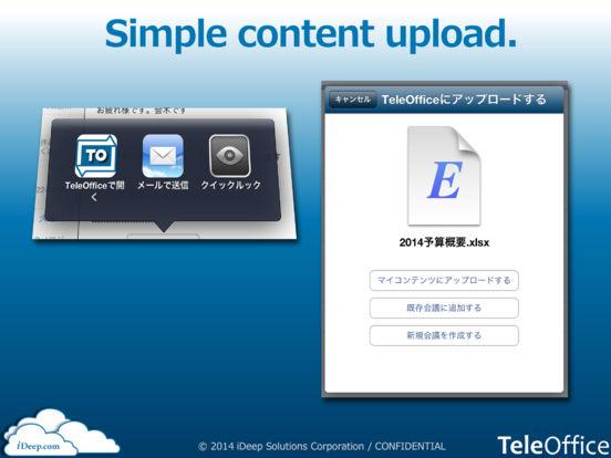 TeleOffice iPad Screenshot 3
