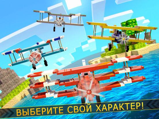 Скачать небо бой . войны пилот самолета симулятор