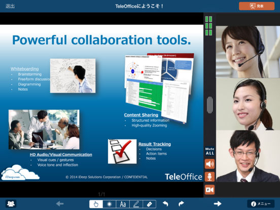 TeleOffice iPad Screenshot 1
