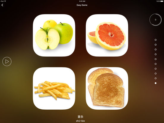 uTalk HD Chinese (Mandarin) iPad Screenshot 4