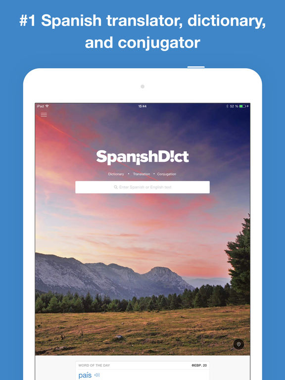 Spanish Translator and Dictionary - SpanishDict screenshot
