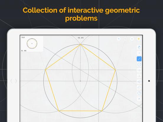 欧几里德几何