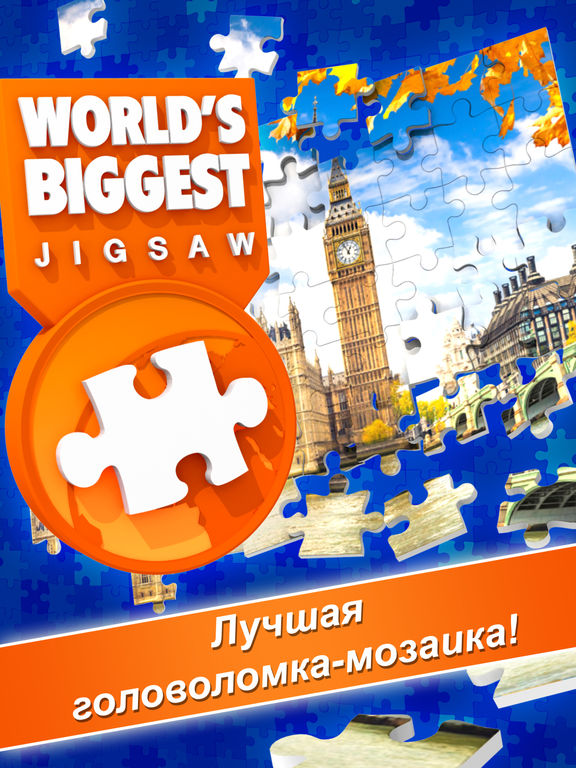 Jigsaw : World's Biggest Jig Saw Puzzle на iPad