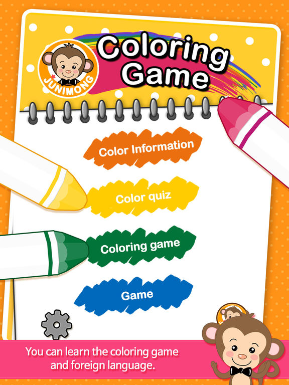 Coloring Game(for kids) Screenshots