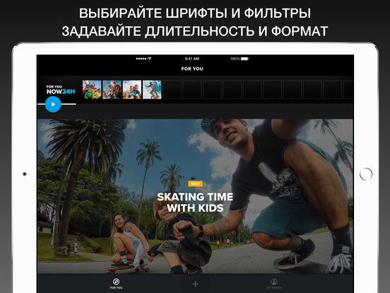 Скачать игру Редактор Quik от GoPro — видео из фото и музыки