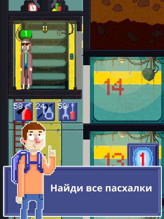 Симулятор лифта - отвези всех для iPad