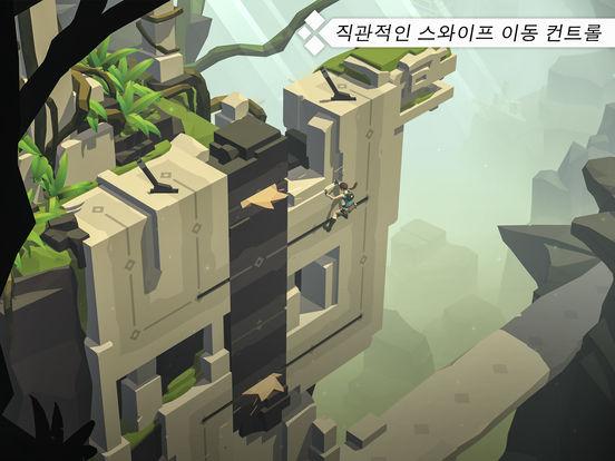 Lara Croft GO 앱스토어 스크린샷
