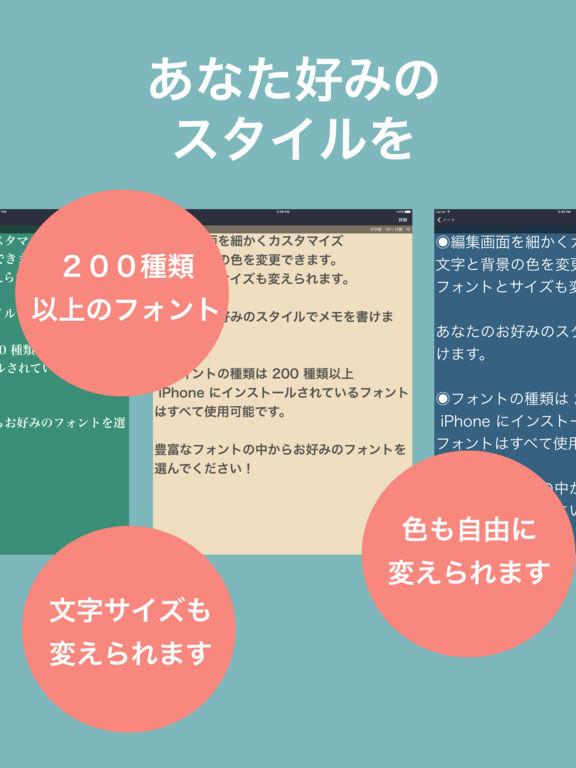 おとなのメモ帳 Screenshot