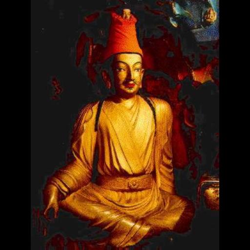 Tibet Study Guide