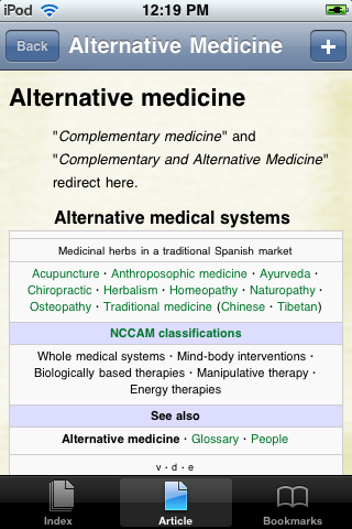 Alternative Medicine Study Guide screenshot #1