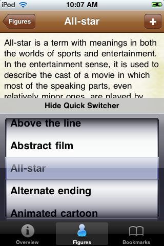 Film and Cinema Terminology Pocket Book screenshot #4
