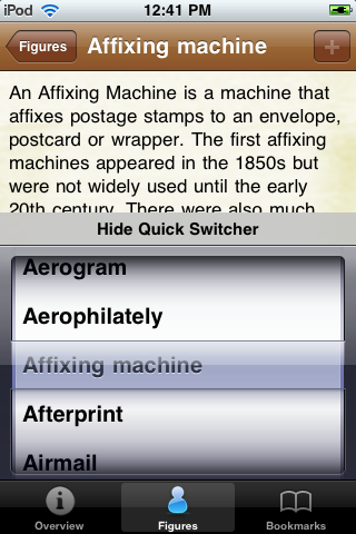 Stamp Collecting Terminology screenshot #4