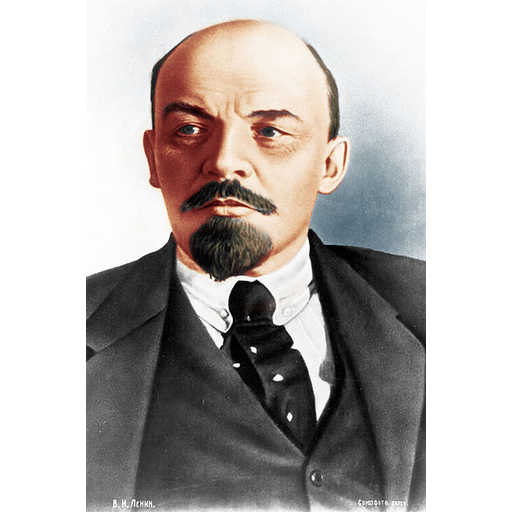 Vladimir Lenin - Just the Facts