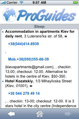 ProGuides - Ukraine screenshot #2