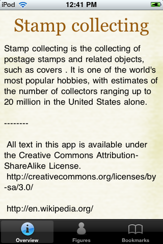 Stamp Collecting Terminology screenshot #1