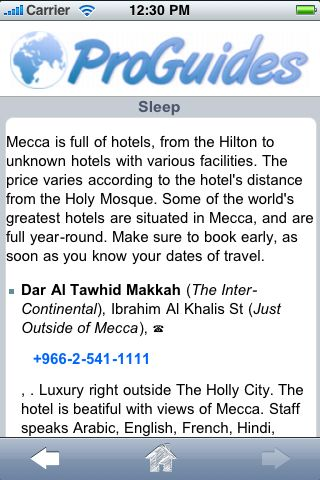 ProGuides - Mecca screenshot #2