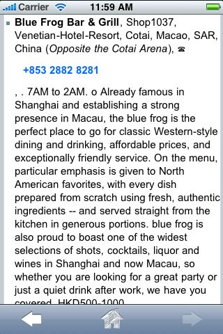 ProGuides - Macau screenshot #2